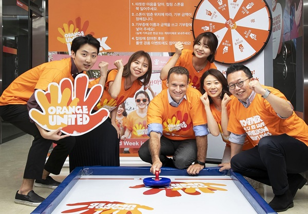'Orange United Week·Everyday Donation' GSK 한국법인 줄리엔 샘슨 사장